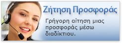 cyprus, insurance quote, agents, doullis