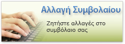 cyprus, insurance service, agents, doullis