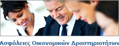cyprus, financial insurance, agents, doullis