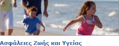 cyprus, health insurance, life insurance, agents, doullis