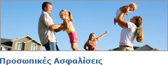 cyprus, personal insurance, agents, doullis